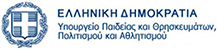 Greek Ministry of Education and Religious Affairs